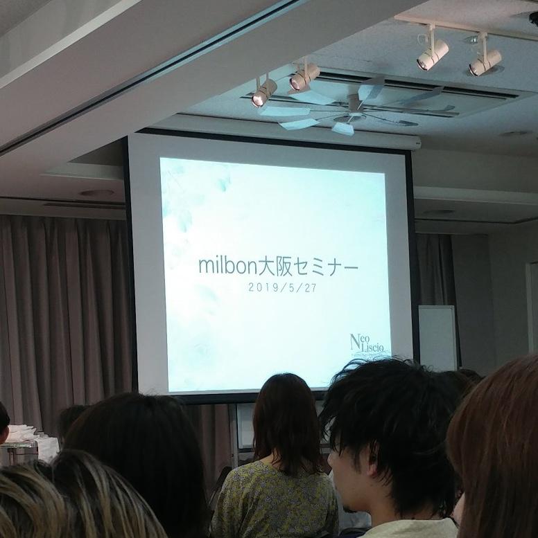 縮毛矯正勉強会(*^^)v