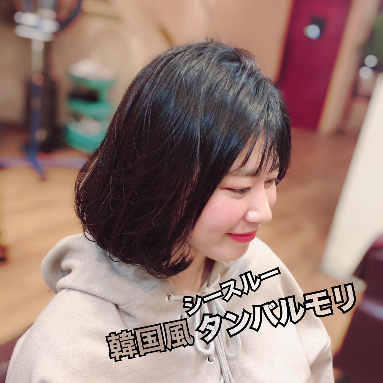 流行の韓国ヘア『タンバルモリ』!!