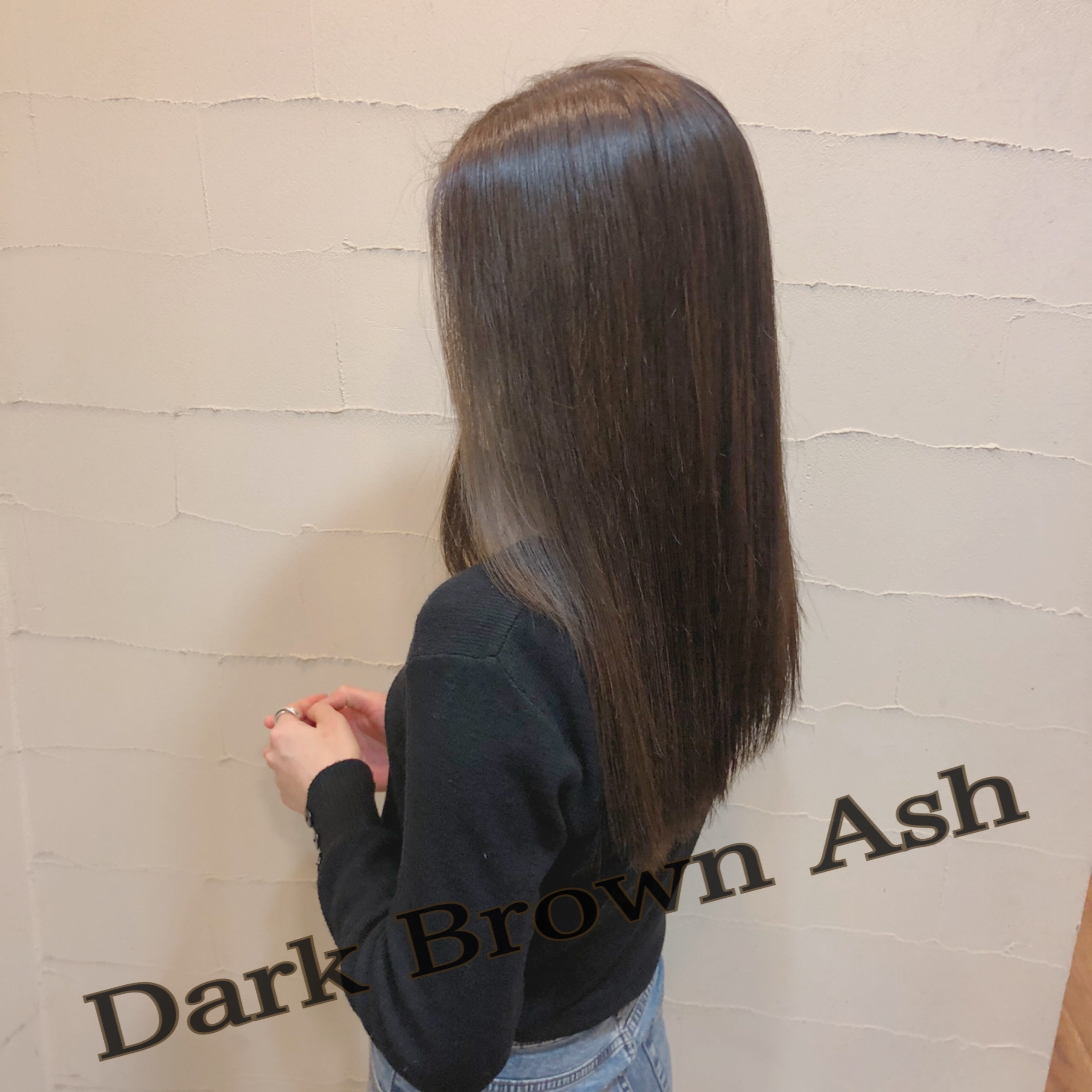 Dark Brown Ash♪