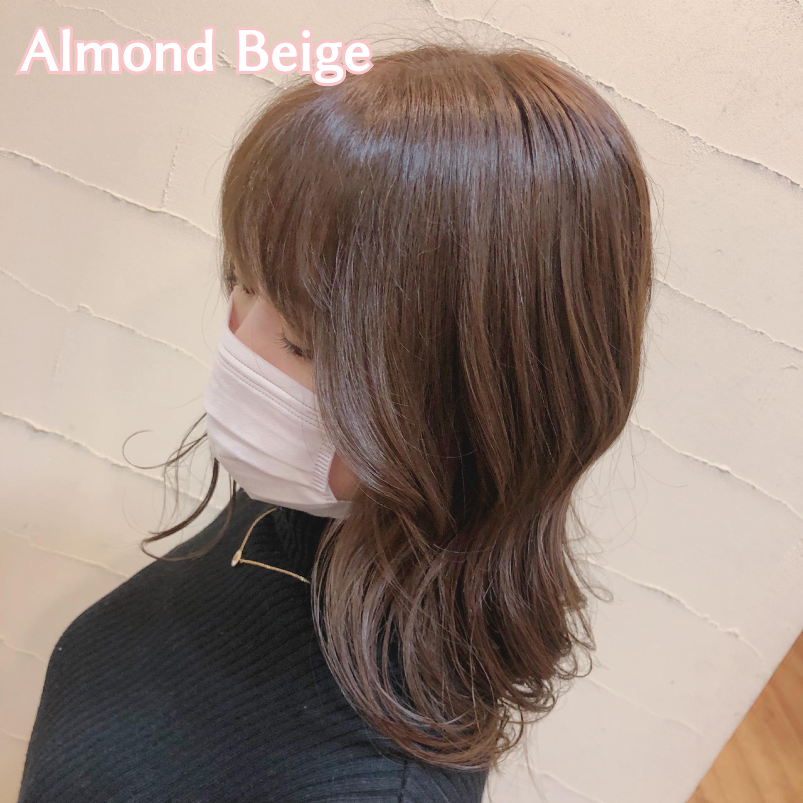 Almond Beige😆