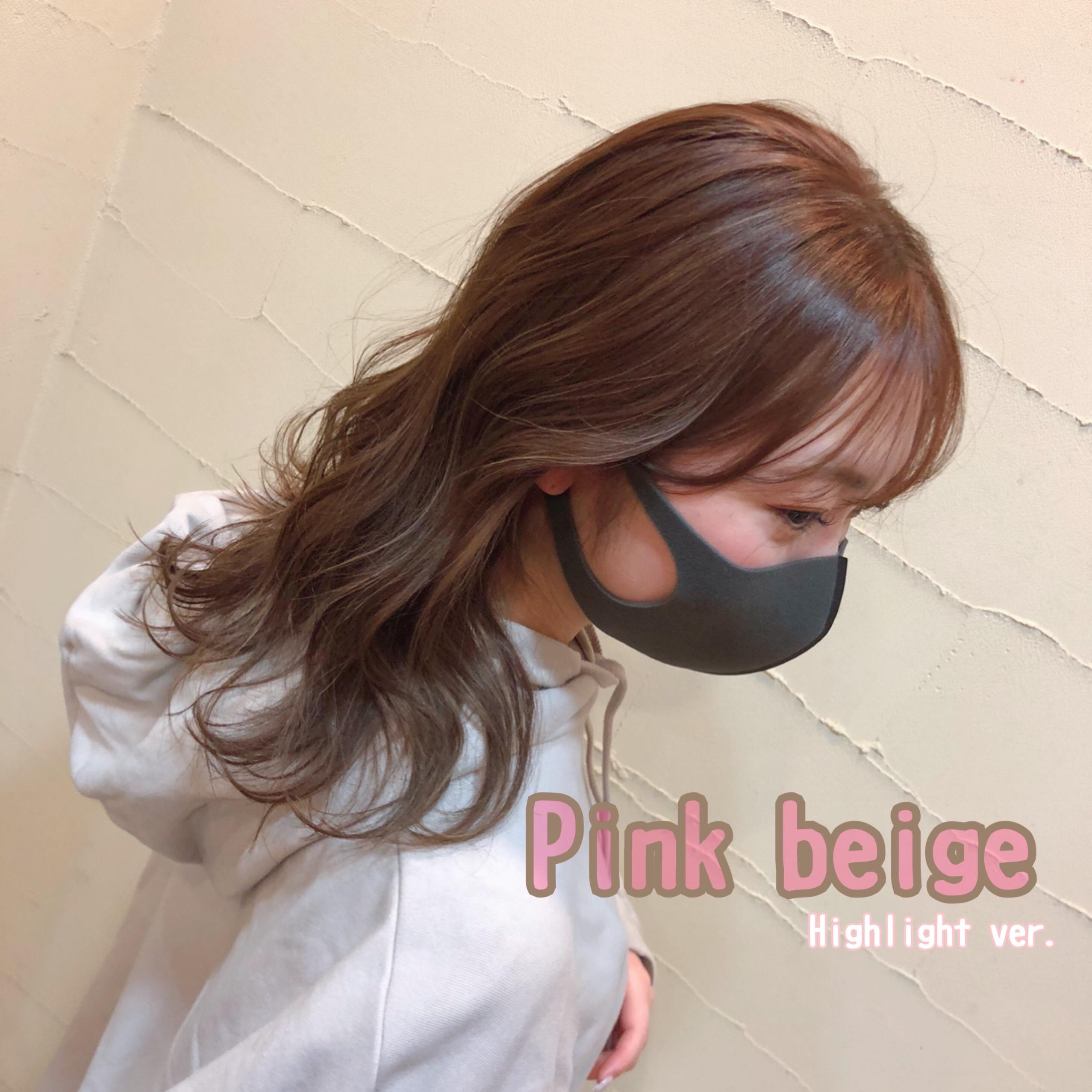 Pink Beige ✌️