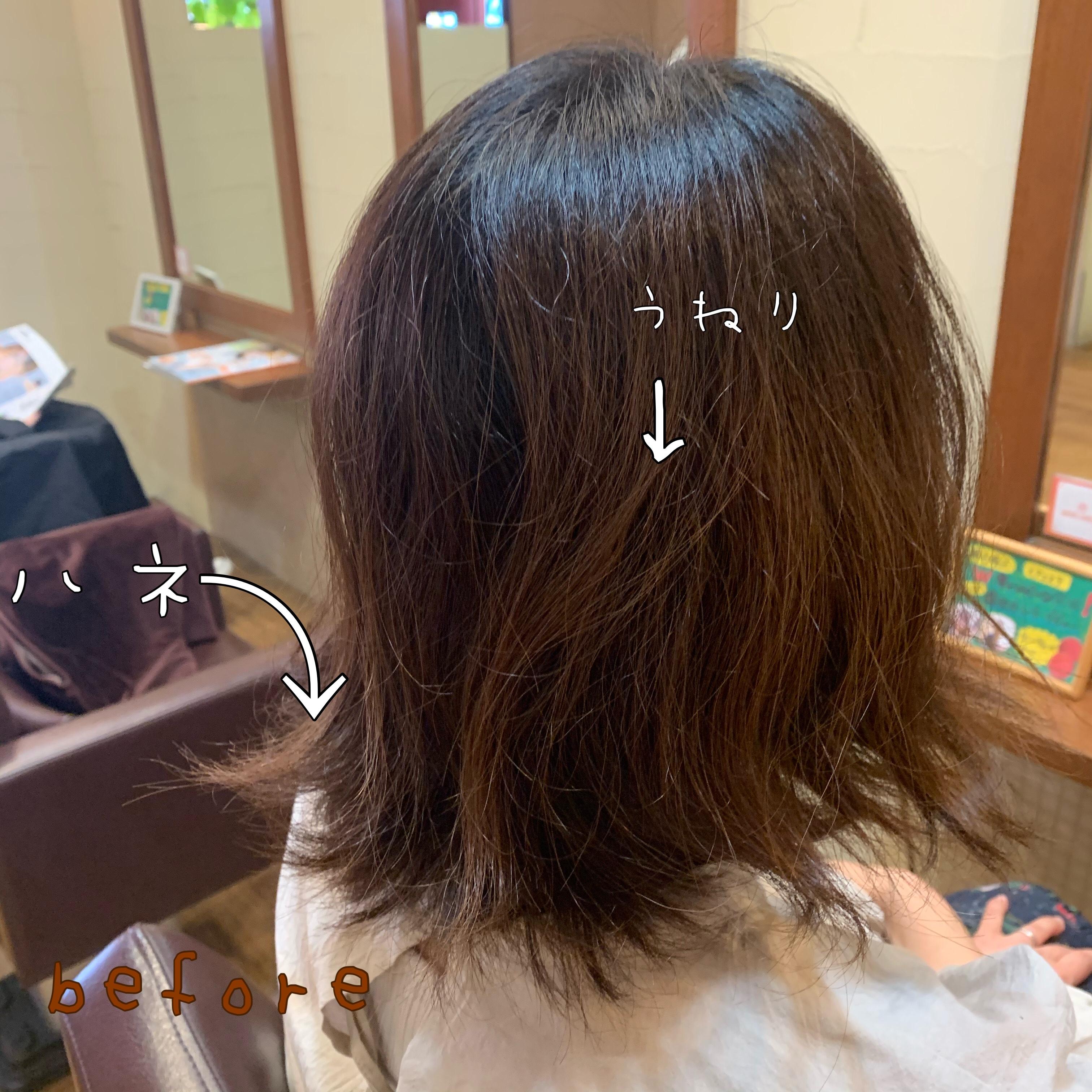 梅雨の時期の髪の悩み