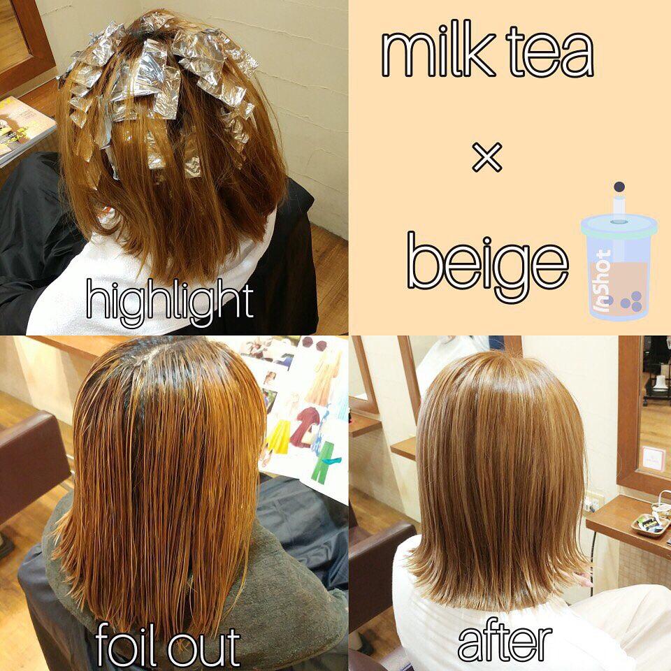 milk tea beige